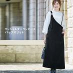 karei-fuku_11op7540