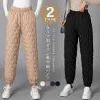 中綿パンツ レディース ボトムス 暖か 2タイプ M L 防寒対策
