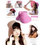 Hat - セール UV 帽子 紫外線対策 新作 つば広 日よけ UVカット つば広帽 麦わら ストローハット 帽子 女優帽子 新作 レディース