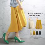 フィッシュテールスカート フィッシュテール スカート ヘム アシンメトリー 暖か素材 保温性 ウェストゴム 9色 レディース