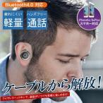 ショッピングbluetooth iphone7 Bluetooth イヤホン Bluetooth4.0 耳栓タイプ ハンズフリー通話 音楽再生 Bluetoothイヤホン USB充電 ワイヤレス