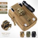 バッグ 男女兼用 小物入れ 大容量 多機能 コンパクト ウエストポーチ アウトドア 物入れ ポーチ スポーツ バック 袋