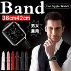 スーパーSALE apple watch ベルト apple watch ベルトバンド 38mm 42mm高級 おしゃれ アップルウォッチ レザー クロコダイル柄