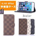 【500円均一SALE】iPhone6s iPhone6sPLUS iphone6 ケース 手帳型 iPhone6Plus 手帳型  iPhoneケース カード収納付