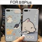 iPhoneX iPhone8 iPhone 7  ケース 猫 犬