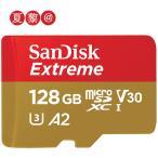 microSDカード 128GB 100mb/s マイクロSDXC UHS-1U3 class10  FULL HD アプリ最適化 Rated A2対応 専用SDアダプター付 プレミアム会員