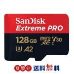 microsdカード 128GB SanDisk サンディスク microSDXC UHS-I U3 V30 4K Extreme Pro HD アプリ最適化 Rated A2対応 専用SDアダプター付 R:170MB/s W:90MB/s