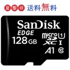 MicroSDメモリーカード