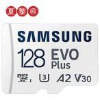 Samsung サムスン microSDXCカード EVO Plus Class10 UHS-I U3 R 100MB s W 90MB s