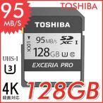 SDカード  128GB SDXC 東芝