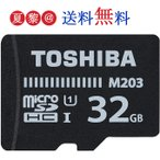 TOSHIBA microSDHC 32GB SD-C032GR7AR30 海外パッケージ