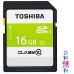 TOSHIBA SDHCメモリカード SDAR40N16G