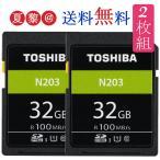 東芝 SDHC 32GB class10 UHS-1 R 40MB s SD-K032GR7AR040ACH