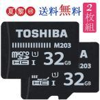 microSDカード32GB 東芝 SDHC Toshiba UHS-I超高速100MB/s海外パッケージ品 2セットポイント消化