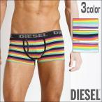 DIESEL/ディーゼル/ ボクサーパンツ 1色/男性下着 メンズ アンダーウェア ブランド ギフト 誕生日プレゼント 彼氏 通販