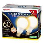 東芝LED電球LDA8L-G/60W(2個入り)電球色
