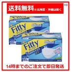 マスク フィッティ FITTY 7DAYS EXプラス ふつう 60枚 ホワイト 2箱セット