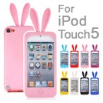 iPod touch 第5世代ケース