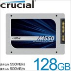 Crucial クルーシャル M550 128GB SATA3 2.5Inch SSD CT128M550SSD1 9.5mmアダプタ付属