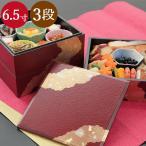 重箱 3段 各1.6リットル・20cm 加賀雲流乾漆・高級金箔貼り 5〜6人用 運動会 お弁当箱