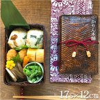 お弁当箱 一閑張おにぎり弁当 中 17.5×12cm 日本製 国産  紐付き 箱入り