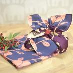 お弁当箱 用 風呂敷 リバーシブル 綿 ふろしき 京の両面おもてなし 椿 紫根色 50cm 運動会 行楽