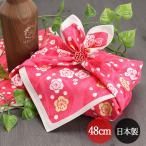 風呂敷 お弁当箱 用 チーフ 竹久夢二 枝梅 ピンク 約48cm 日本製 国産 父の日 2021