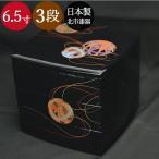 重箱 3段 6.5寸5〜6人用 彩光てまり 胴張 日本製 北市漆器 お正月 迎春