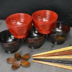 雑煮椀の赤黒5個セット「福袋」 お椀+ひねり箸5膳+木製箸置き5個