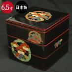 重箱 3段 日本製 国産 会津漆器 6.5 三段本重 雅松竹梅 溜 内朱 手塗り 6.5寸 5〜6人用 箱入り 父の日 2021