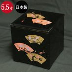 重箱 3段 日本製 国産 会津漆器 5.5 三段重共足 扇面F 黒 内朱 5.5寸 3〜4人用 箱入り 父の日 2021