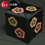 重箱 3段 日本製 国産 会津漆器 6.0 三段重共足 金彩梅 黒 内朱 6寸 5〜6人用 箱入り 父の日 2021