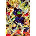 ドラゴンボールヒーローズ 第5弾 UR バーダック 【ライオットジャベリン】 (H5-SEC) 【シークレットアルティメットレア】