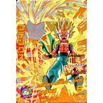 ドラゴンボールヒーローズ GM10弾 CP ゴテンクス 【かめはめ波】 (HG10-CP5) 【キャンペーンカード】