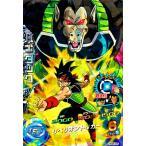 ドラゴンボールヒーローズ GM8弾 SR バーダック 【リベリオントリガー】 (HG8-08) 【スーパーレア】
