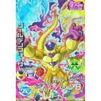 ドラゴンボールヒーローズ GDM2弾 CP ゴールデンフリーザ (HGD2-CP8)【キャンペーンカード】