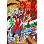ドラゴンボールヒーローズ GDM5弾 CP トワ (HGD5-CP8)【ヘルバレット】【キャンペーンカード】