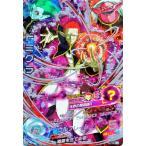 ドラゴンボールヒーローズ GDM7弾 UR ドミグラ (HGD7-SEC2) 【ソウルフレイム】 【シークレットアルティメットレア】