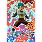 ドラゴンボールヒーローズ GDM8弾 CP ベジータ (HGD8-CP2)【ゴッドファイナルフラッシュ】【キャンペーンカード】