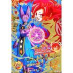 ドラゴンボールヒーローズ JM3弾 CP ビルス 【時空転送S:孫悟空】 (HJ3-CP8) 【キャンペーンカード】