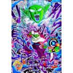 ドラゴンボールヒーローズ JM6弾 UR マジュニア (HJ6-SEC2)【超爆裂魔波】 【シークレットアルティメットレア】