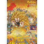 ドラゴンボールヒーローズ JM7弾 CP ゴテンクス:青年期 (HJ7-CP6)【キャンペーンカード】