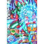 ドラゴンボールヒーローズ JM8弾 SR 三星龍 (HJ8-53)【フリージングアイ】【スーパーレア】