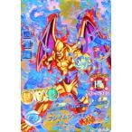 ドラゴンボールヒーローズ JM8弾 CP 四星龍 (HJ8-CP4)【フレイムショット】【キャンペーンカード】