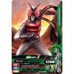 ガンバライジング 第1弾 N 仮面ライダーX(エックス) (1-040)