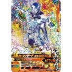 ガンバライジング  ナイスドライブ3弾 LREX  仮面ライダーウィザード インフィニティースタイル    (D3-031)  【レジェンドレアエクストラ】