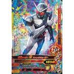 ガンバライジング  ライダータイム1弾 SR 仮面ライダーW ファングジョーカー (RT1-033) 【スーパーレア】