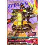 ガンダムトライエイジ 3弾 P サイコガンダム 【トータル・サイコバースト】(03-029)【パーフェクトレア】