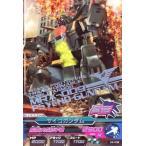 ガンダムトライエイジ 4弾 R サイコガンダム 【拡散メガ粒子砲】(04-036)