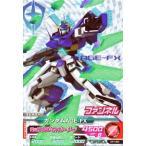 ガンダムトライエイジ 6弾 CP ガンダムAGE-FX 【マックスAGE・セイヴァーゾーン】(06-066)【キャンペーンカード】